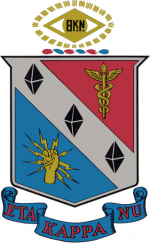 cropped-The-Eta-Kappa-Nu-Coat-of-Arms1-e1409141724928.png